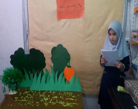 اجرای نمایش شعر درخت چنار و کدوبن توسط دانش آموزان پایه ی پنجم