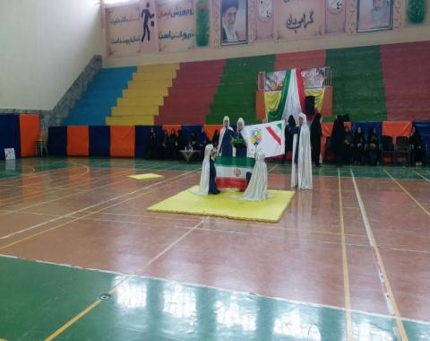 چهارمین دوره مسابقات ورزشی جام فجر